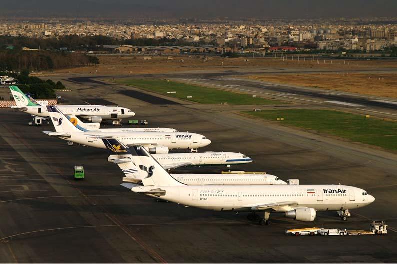 کدام هواپیمایی در کدام ترمینال