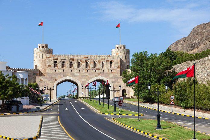 دریافت ویزای عمان