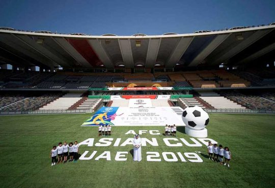 جام ملت های آسیا 2019