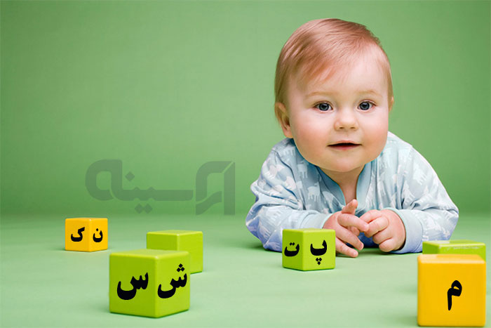 راهنمای انتخاب اسم کودک